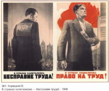 Vintage Russian poster - Capitilism and Socialism